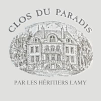 Les Héritiers Lamy